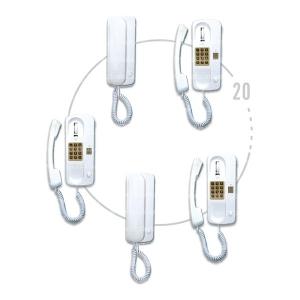 گوشی مرکزی ارتباط داخلی سیماران یک به بیست DMS
