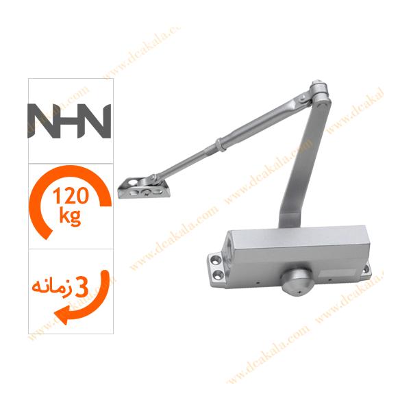 آرامبند NHN ژاپن مدل 85V