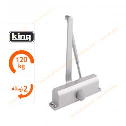 آرامبند کینگ نمره5 - King K750