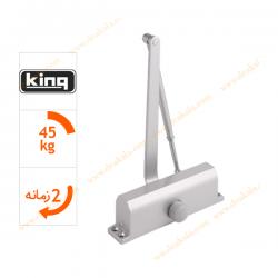 آرامبند کینگ نمره2 - King K720