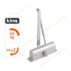 آرامبند کینگ نمره3 - King K730