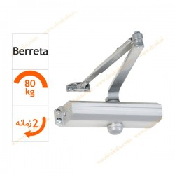 آرامبند برتا Beretta مدل RD703
