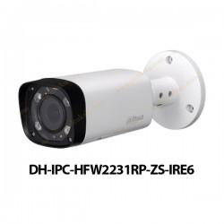 دوربین مداربسته داهوا 2 مگاپیکسل DH-IPC-HFW2231RP-ZS-IRE6