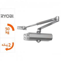 آرام بند RYOBI ژاپن مدل 1502