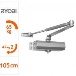 آرام بند RYOBI ژاپن مدل 1503