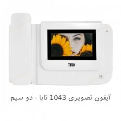 آیفون تصویری تابا 4.3 اینچ با حافظه TVD-1043I - دو سیم