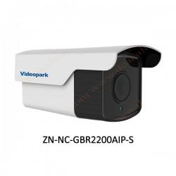 دوربین مداربسته ویدئو پارک تحت شبکه 2 مگاپیکسل مدل ZN-NC-GBR2200A- IPS