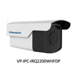 دوربین مداربسته ویدئو پارک تحت شبکه 2 مگاپیکسل مدل VP-IPC-IRQ2200WHFDP