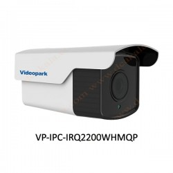 دوربین مداربسته ویدئو پارک تحت شبکه 2 مگاپیکسل مدل VP-IPC-IRQ2200WHMQP