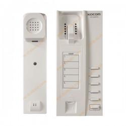 ارتباط داخلی کوکوم مدل KIP-605PG