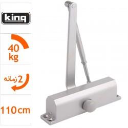 آرامبند کینگ نمره 1 - King K710