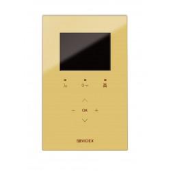 گوشی تصویری 3.5 اینچ کلید لمسی بژ (توکار) مدل KRV78-G