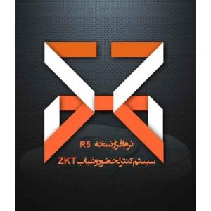 سیستم حضور و غیاب ZKT - نرم افزار رستوران اداری نسخه R5