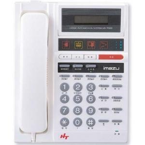 تلفن نگهبانی هیوندای - مدل HMC-7000