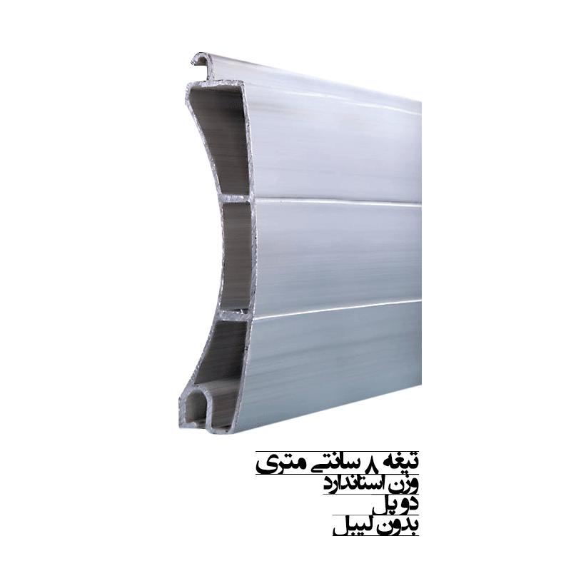 تیغه 8 سانتی متری وزن استاندارد دو پل کرکره برقی