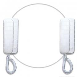 سیستم ارتباط داخلی یک به یک سیماران