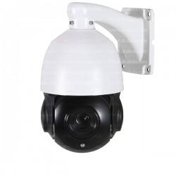 دوربین مداربسته IP اسپید دام بتا - مدل IP22S200