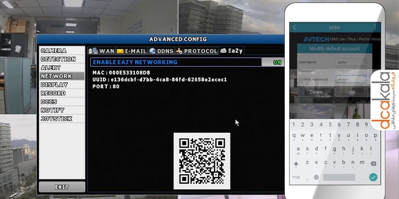 امنیت انتقال تصویر