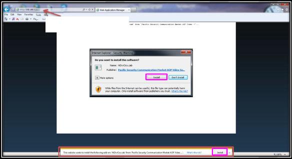 تنظیمات اینترنت اکسپلورر انتقال تصویر