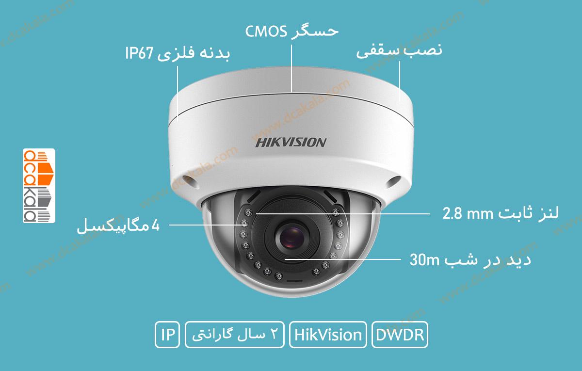 دوربین مدار بسته هایک ویژن مدل DS-2CD1143G0-I