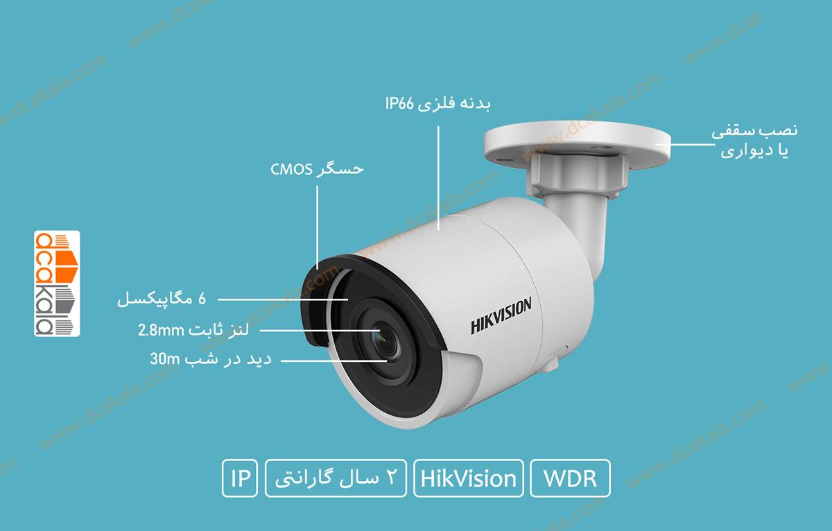 دوربین مداربسته تحت شبکه هایک ویژن مدل DS-2CD2063G0-I