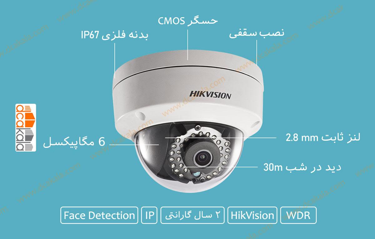 دوربین مدار بسته هایک ویژن مدل (DS-2CD2163G0-I(S
