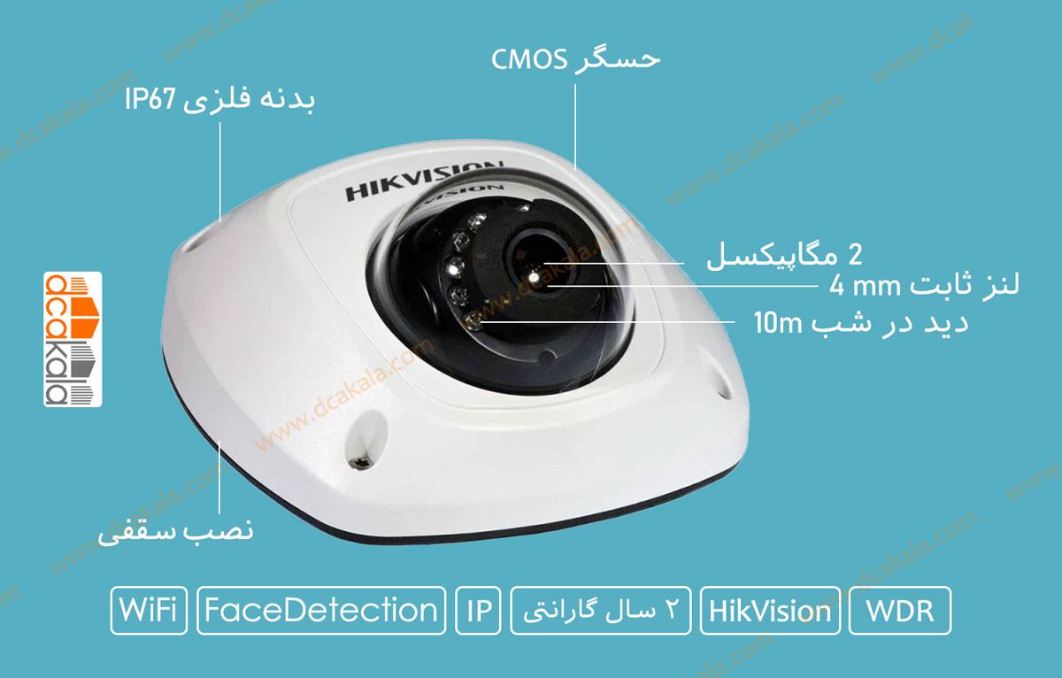 دوربین مداربسته تحت شبکه هایک ویژن 2523g0-is