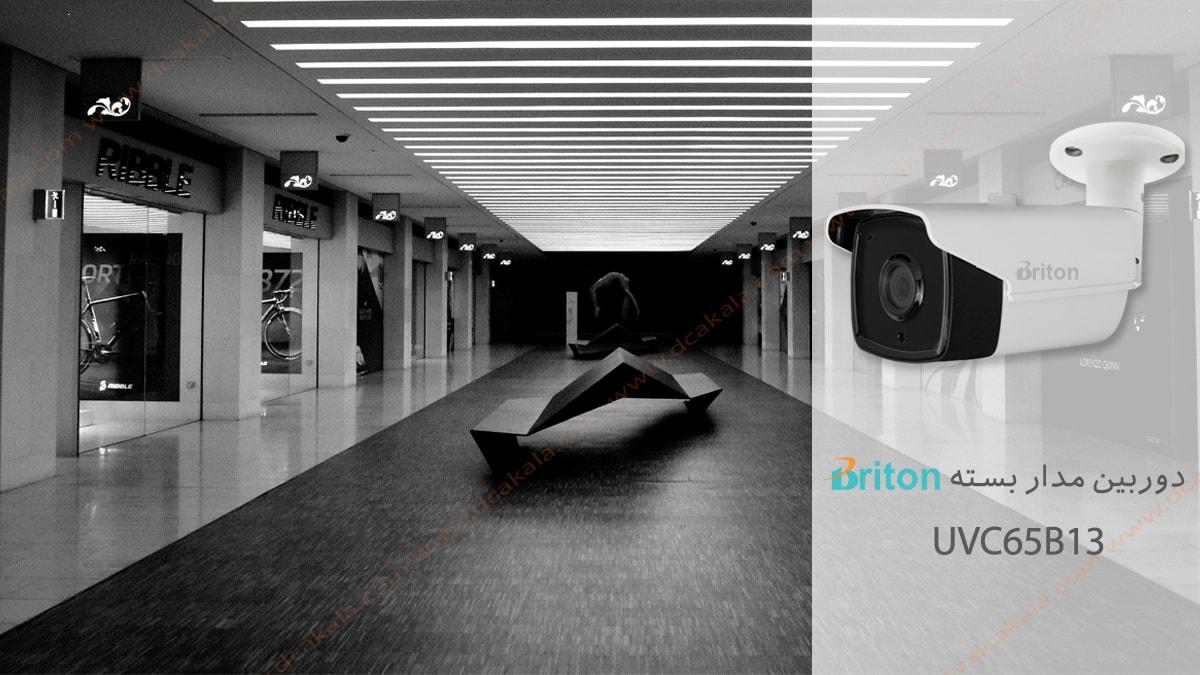 عکس شیک دوربین مدرا بسته برایتون مدل 65B13