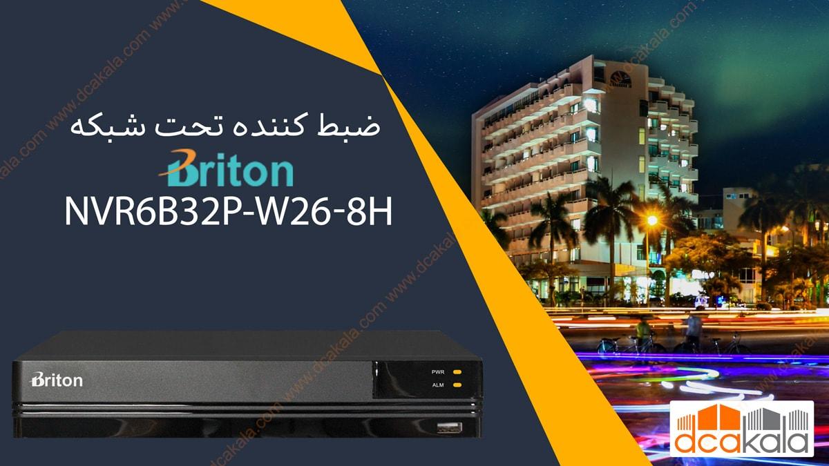 عکس ضبط کننده تحت شبکه برایتون  nvr6b32p-w26-8h