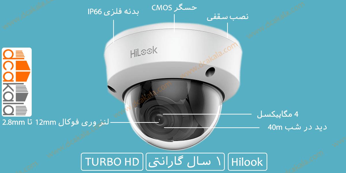 اینفوگرافی دوربین مداربسته هایلوک THC-D340-VF