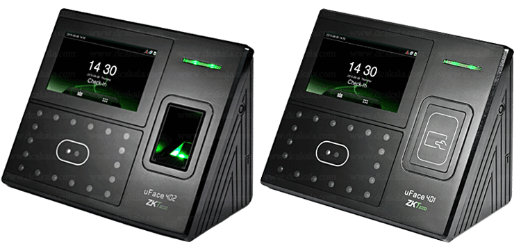 دستگاه کنترل دسترسی 38784