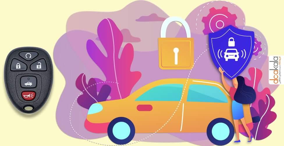 دزدگیر خودرویی