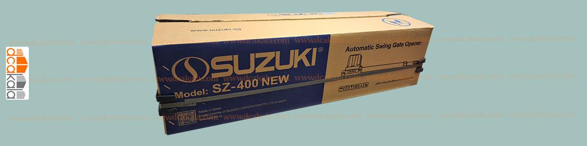 جعبه سوزوکی sz400 new