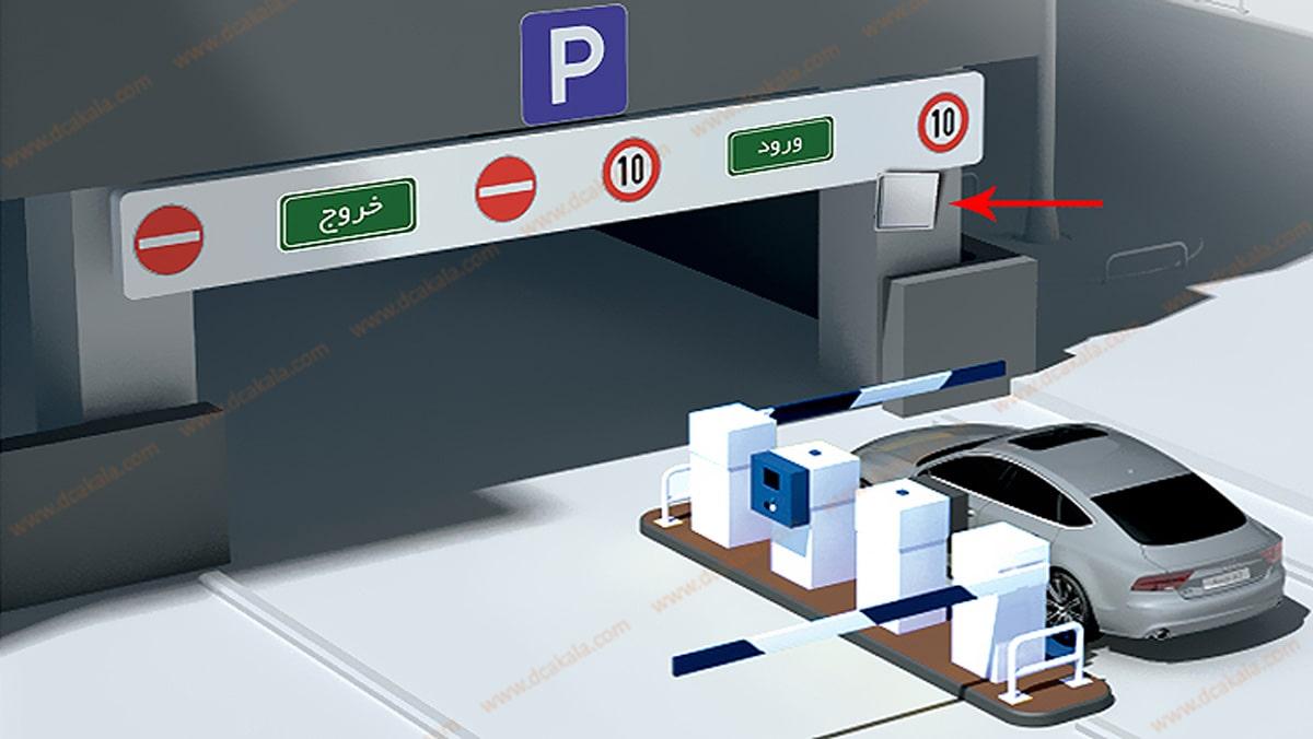 راهبند و سیستم کنترل تردد