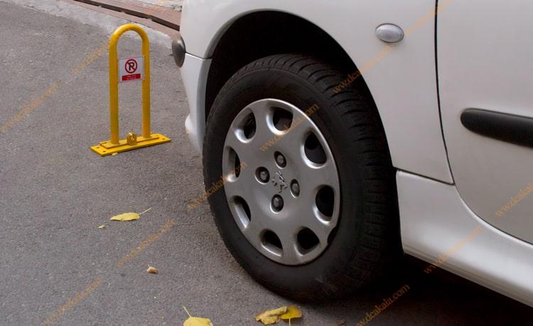 پارکبند صامو پرشین