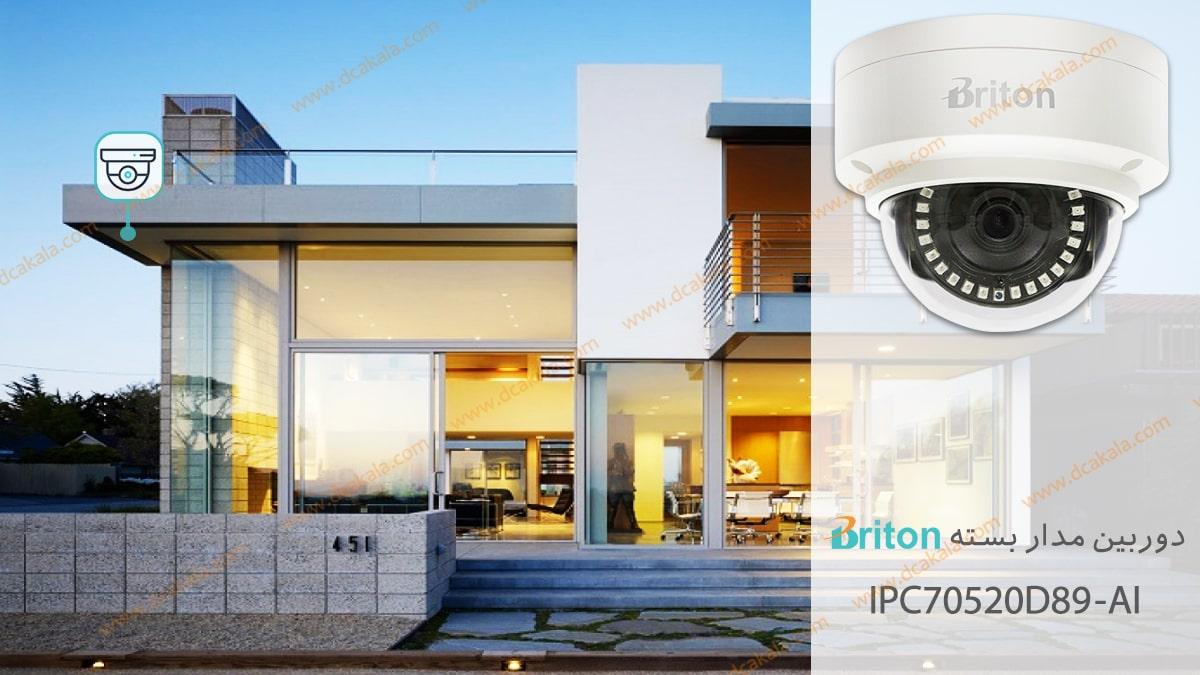 دوربین مدار بسته تحت شبکه برایتون مدل IPC70520D89-AI