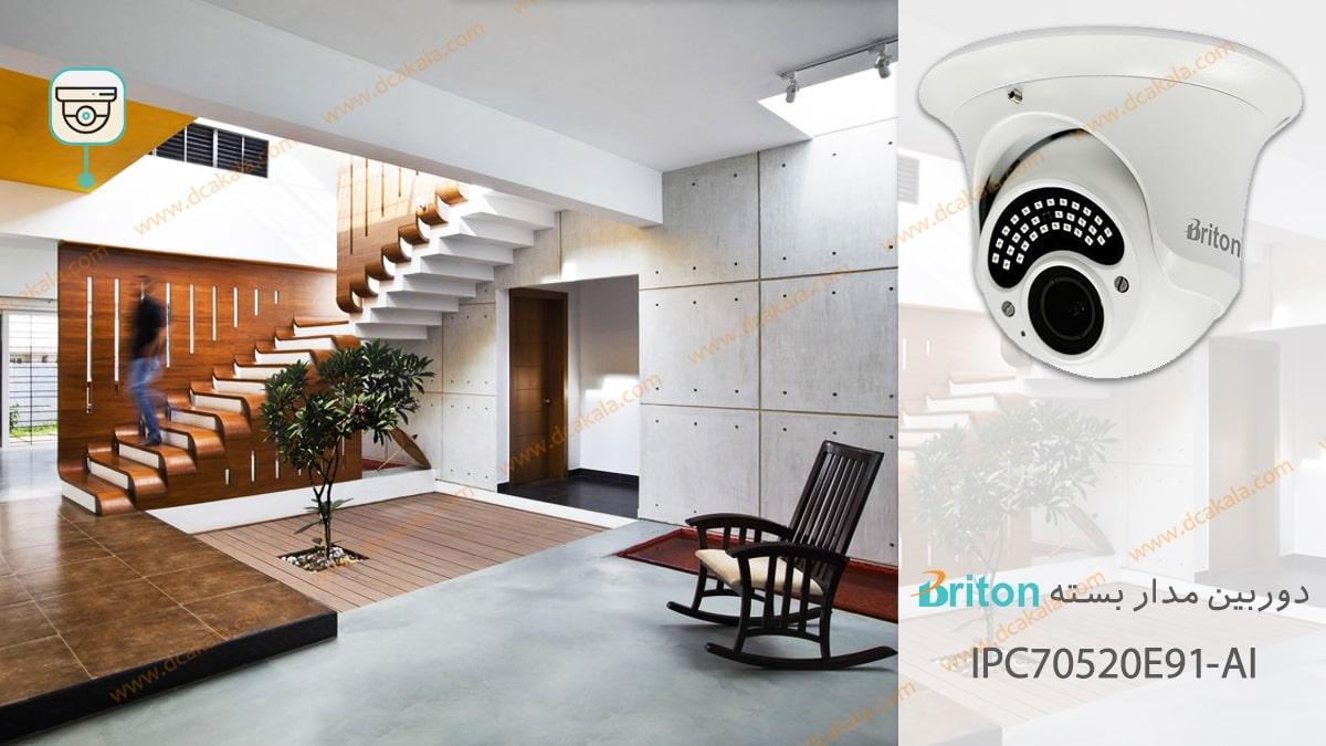 دوربین مدار بسته تحت شبکه برایتون مدل IPC70520E91-AI