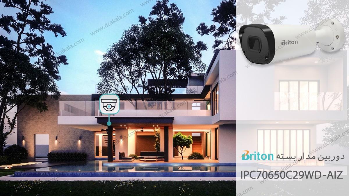 دوربین مدار بسته تحت شبکه برایتون مدل IPC70650C29WD-AIZ
