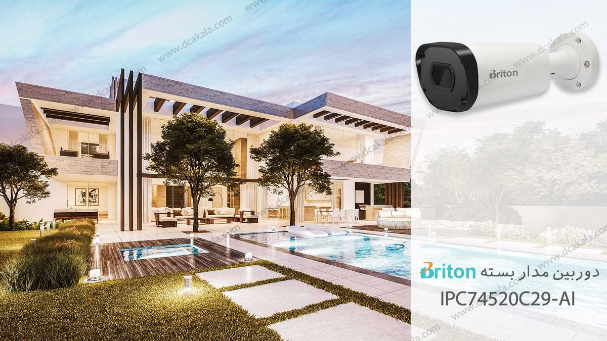 دوربین مدار بسته تحت شبکه برایتون مدل IPC74520C29-AI