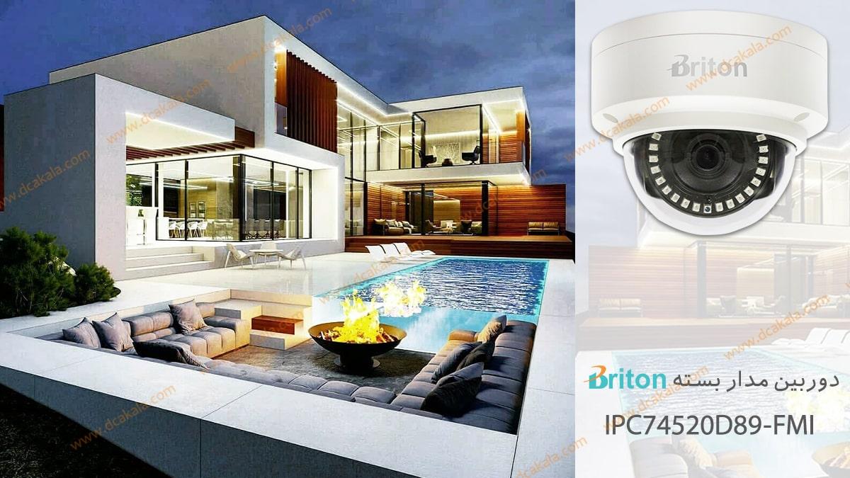 دوربین مدار بسته تحت شبکه برایتون مدل IPC74520D89-FMI