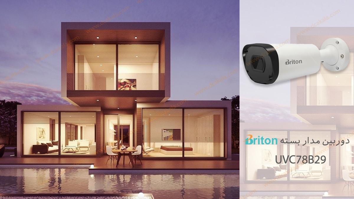 مشخصات دوربین مدار بسته AHD برایتون مدل uvc78b29