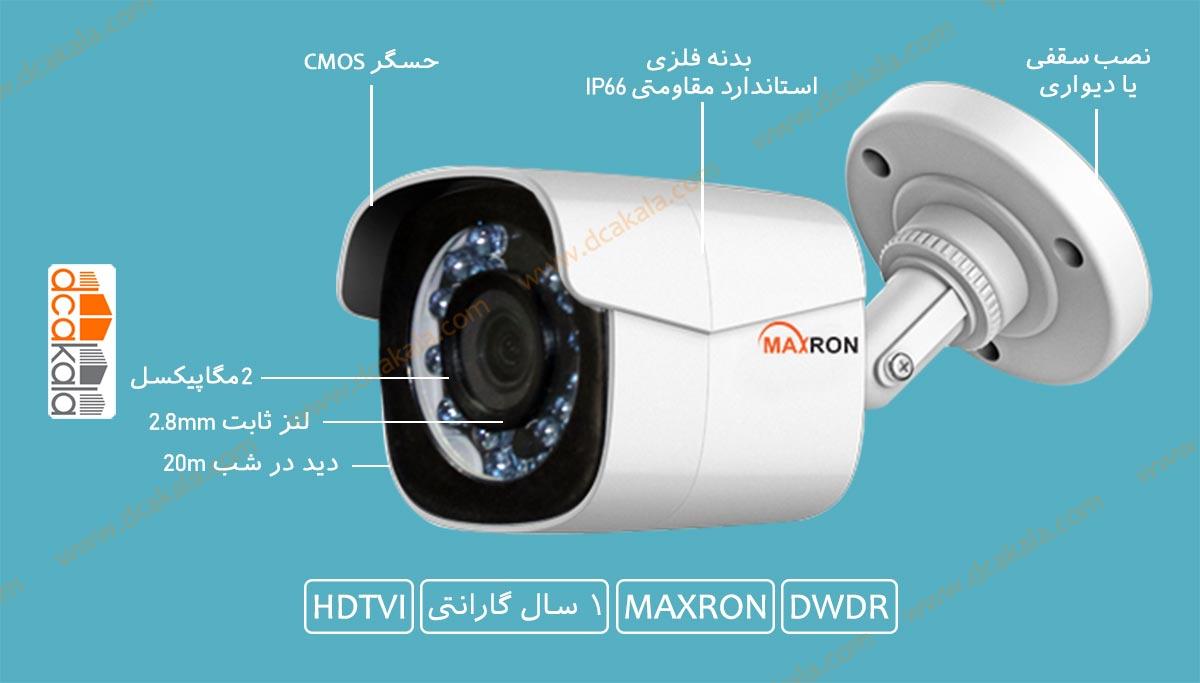 دوربین مداربسته مکسرون MHT-BR2-3250C