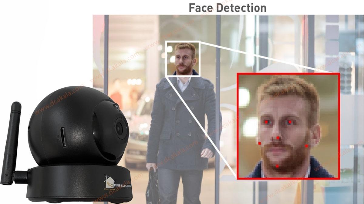 دوربین مداربسته اف ای سی با تشخیص چهره