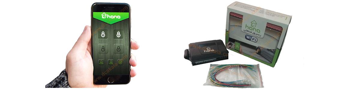 محصولات تولیدی هانا الکترونیک