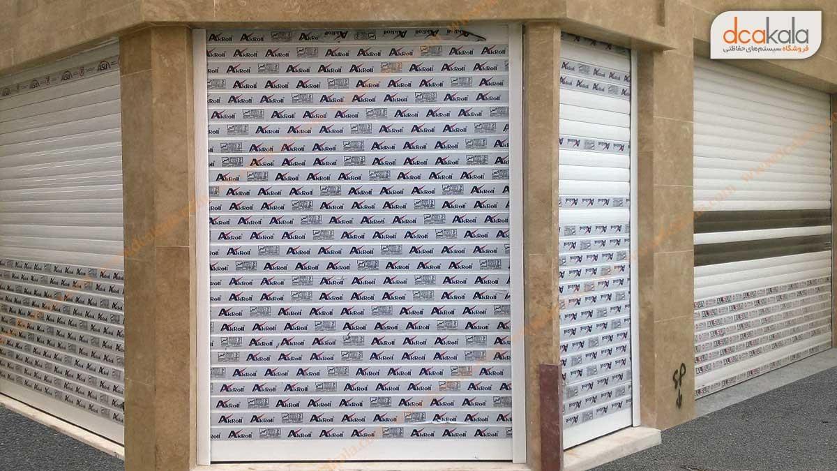 اجرای پروژه چندین کرکره اتوماتیک سفید برای فروشگاه